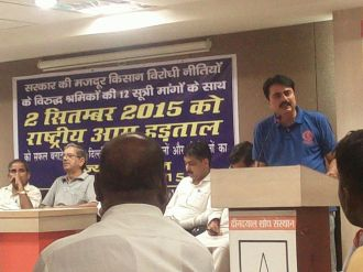 Delhi state conference of central trade unions