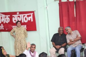 DELHI SHRAMIK SANGATHAN – Federation of unorganized sector workers